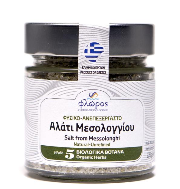 Αλάτι με 5 βιολογικά βότανα
